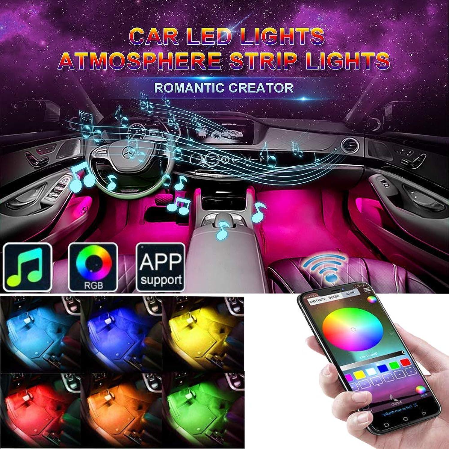 Car LED Strip Lights,EJ's SUPER CAR 4pcs 48 LED Bluetooth App Controller Interior Lights Multi Color Music Car Strip Light Under Dash Lighting Kit,Sound Active Function for iPhone Android Smart Phone