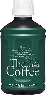 AGF ブレンディ ボトルコーヒー ザ・コーヒー 280ml×24本 【 アイスコーヒー 】【 コーヒー ペットボトル 】【 無糖 】