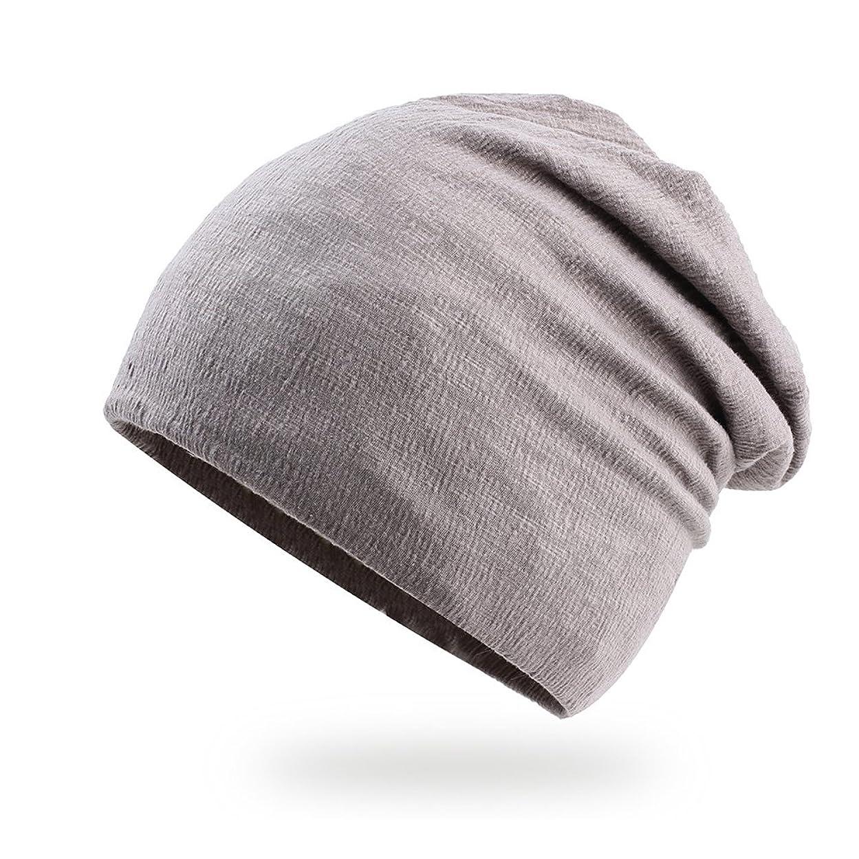 抱擁映画バイアスアンミダ(ANMIDA)ゆったり快適ニット帽 メンズ レディース 帽子 大きいサイズ  ビーニー ニットキャップ  秋 ニット帽 メンズ レディース 帽子 大きいサイズ ビーニー ニットキャップ
