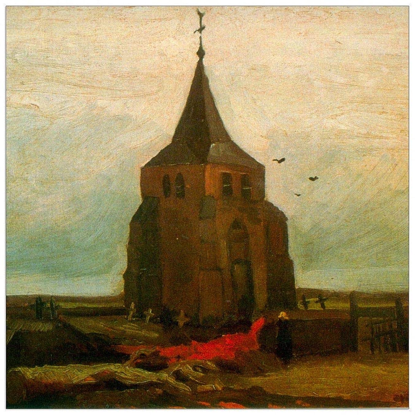 ArtPlaza TW90746 Van Gogh Vincent-Old Church Decorative Panel, 31.5x31.5 Inch, Multicolored