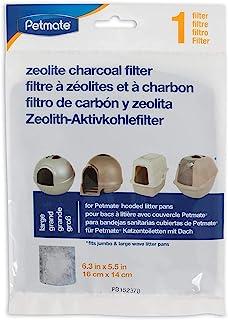 صندوق فضلات القطط الأساسي CDS29202 من دوسكوسيل (بيتميت) من زيوليت، كبير