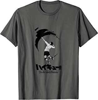 Cool High School Volleyball Graphic Anime T-Shirt