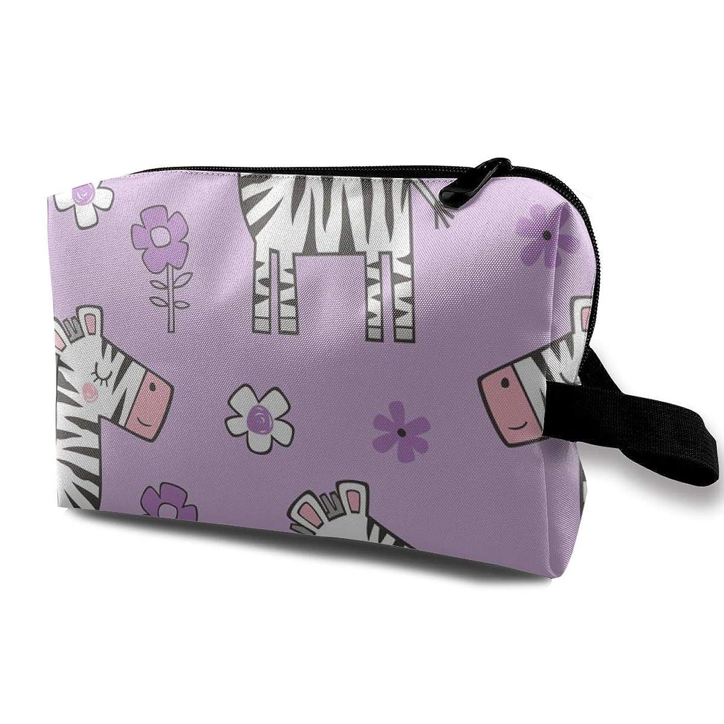 辞任横個人化粧ポーチ コンパクトサイズ,紫のPurpel_3466、オックスフォードの布の多彩な袋の小型旅行の花の花が付いているシマウマの馬