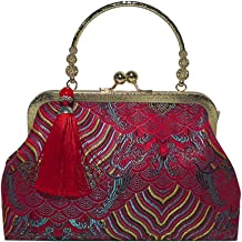 Amazon.es: bolsos fiesta - Rojo