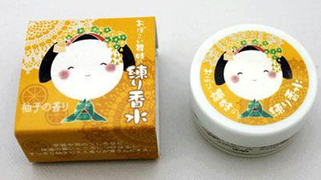 しばしばしばしば蜂練り香水 柚子の香り ほっこり舞妓 京都 おぼこさん