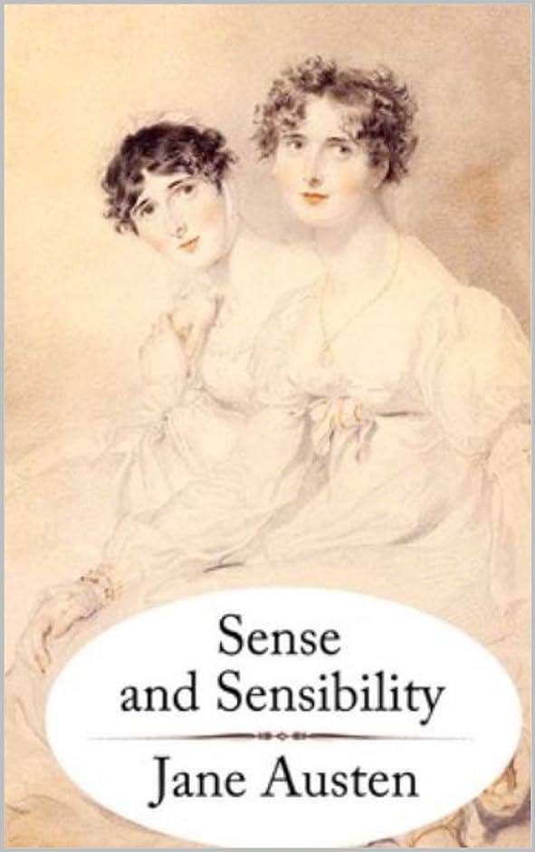 ルーフウェーハ症候群Sense and Sensibility (English Edition)