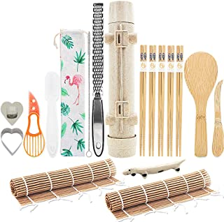 Sushi Making Kits - All In One Sushi Roll Bazooka Maker with 2 Bamboo Mats, 5 Pairs Bamboo Chopsticks, Sushi Paddle, Spreader, Cooking Ring, Avocado Slicer, Onigiri Mold, Lemon Zester and Grater Brush