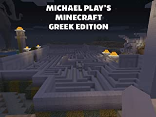 Michael Play's Minecraft Greek Edition