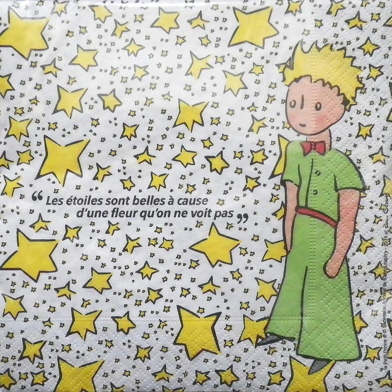 ギャングスター血まみれ祝福星の王子様 ペーパーナプキン PETIT PRINCE ETOILES star 33cm 1パック20枚入り Le petit prince [並行輸入品]