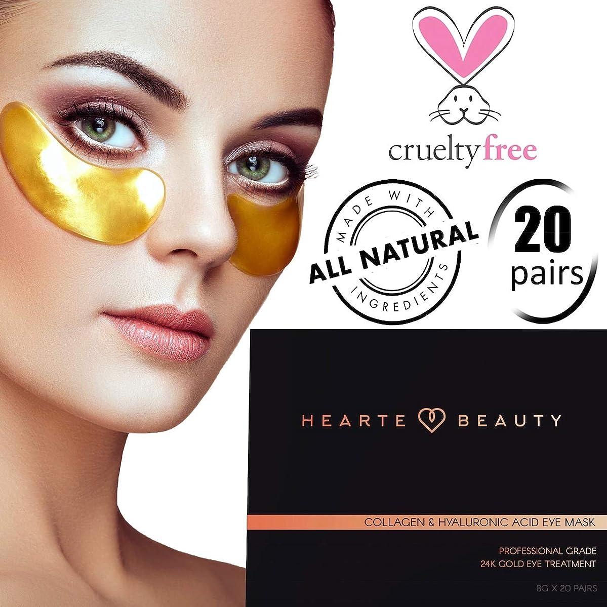 24K Gold Under Eye Patches | Brightening Under Eye Pads | Collagen Eye Masks | Under Eye Bags Treatment For Dark Circles | Cruelty Free Vegan & Professional Grade | 20 Pairs by Hearte Beauty
