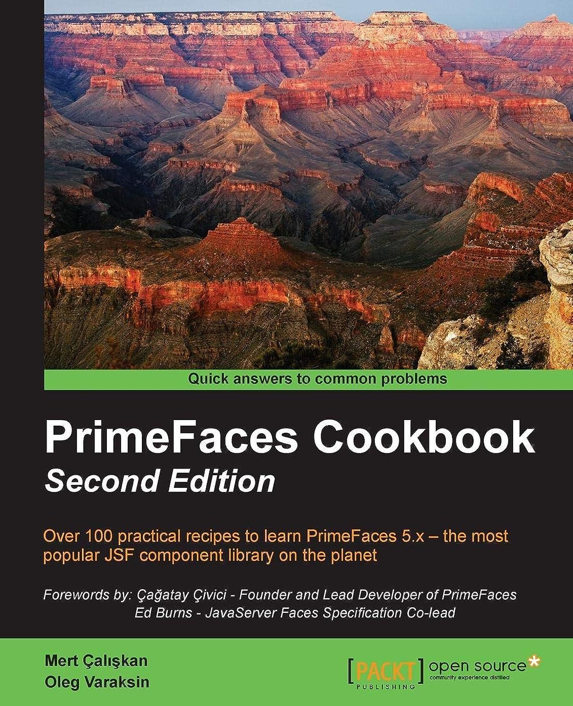 出身地たっぷり秘密のPrimefaces Cookbook