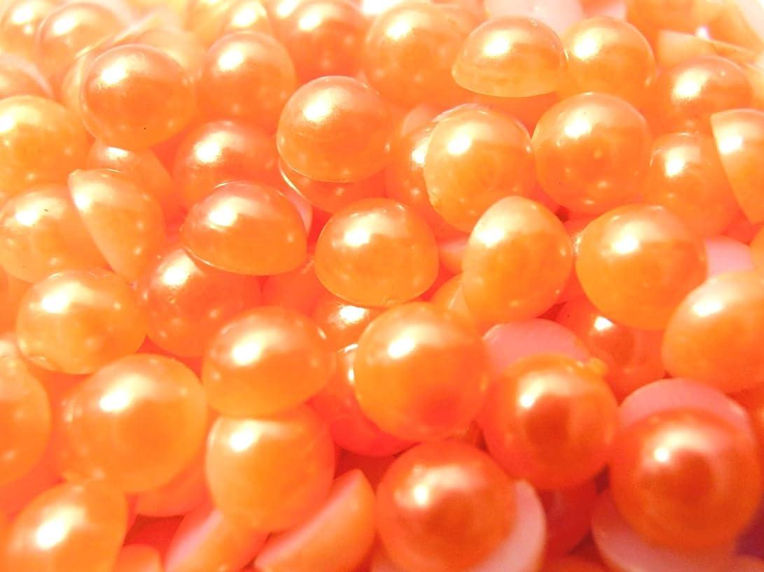 学んだスペースクレーン【ラインストーン77】 超高級 パールストーン 各サイズ選択可能 2mm~8mm オレンジ (6mm (約50粒))