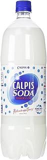 Calpis Soda, 1.5L