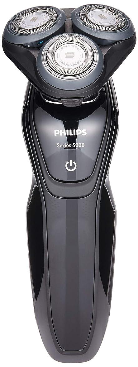 認可プロフィールコンチネンタルフィリップス 5000シリーズ メンズ 電気シェーバー 27枚刃 回転式 お風呂剃り & 丸洗い可 トリマー付 S5075/06