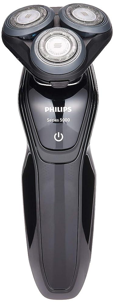 盟主側面適用済みフィリップス 5000シリーズ メンズ 電気シェーバー 27枚刃 回転式 お風呂剃り & 丸洗い可 トリマー付 S5075/06