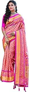 بلوزة ساري حريرية ناعمة من الصوف التقليدية للنساء موضة هندي الخوخ 5744