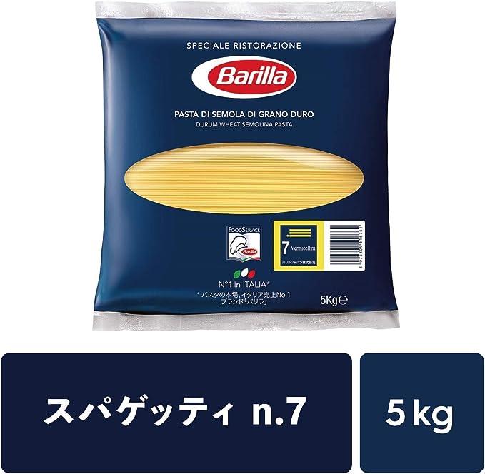 バリラ パスタ スパゲッティ 1.9mm (No.7) 5kg [正規輸入品]
