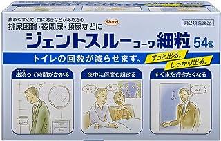 【指定第2類医薬品】ジェントスルーコーワ細粒 54包