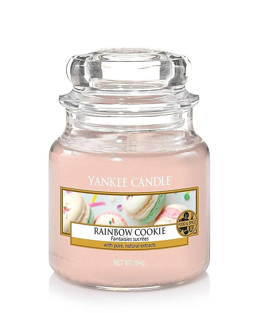 生活病な落ち着かないYankee Candle Rainbow Cookie Small Jar