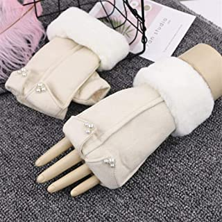 Suede Gloves Ladies Fingerless Cotton Plush Thick Half Finger Gloves (Color : White, Size : One Size)
