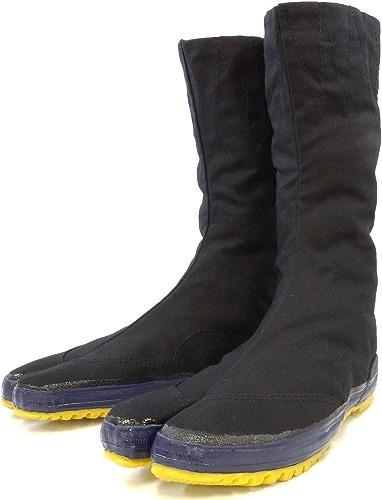 Rikio tabi Chaussures Noir Hatashitabi (extérieur tabi) (JP 28cm env. US pour homme Taille 10)