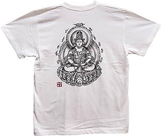大日如来 胎蔵 Tシャツ 白黒 半袖 和柄 仏画 日本画 手描き 墨絵 伯舟庵