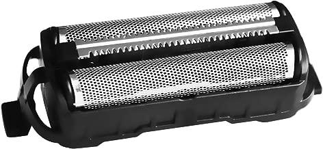MooSoo 電気シェーバー G3 専用 2内刃+1網刃セット