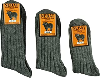 100% Sheep lamb wool warm socks NEBAT. Unisex: white, black, grey