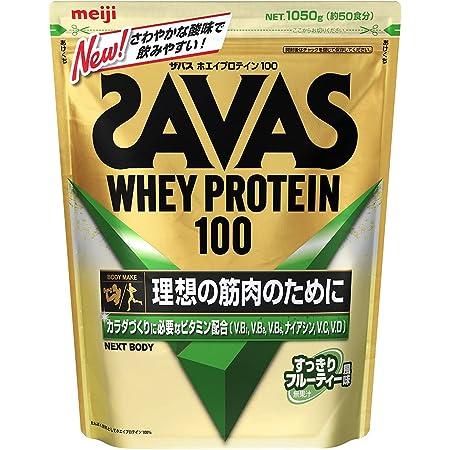 [Amazon限定ブランド] 明治 ザバス(SAVAS) ホエイプロテイン すっきりフルーティー風味【50食分】 1,050g NEXT BODY
