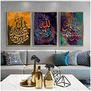 Kkglo 3Pcs Islamic Arabic Canvas Paintings Abstract Wall Art Muslim Posters And Print Calligraphy Pictures For Living Room...
