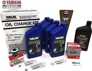 YAMAHA F150 Outboard Oil Change Kit 10W-30 4M Fuel Filter Gear Lube Lower Unit Gaskets Gearcase Maintenance Kit