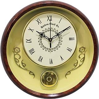 Random Goldy Pendulum Round Plastic Wall Clock (Wooden Look Frame) | RC-0647