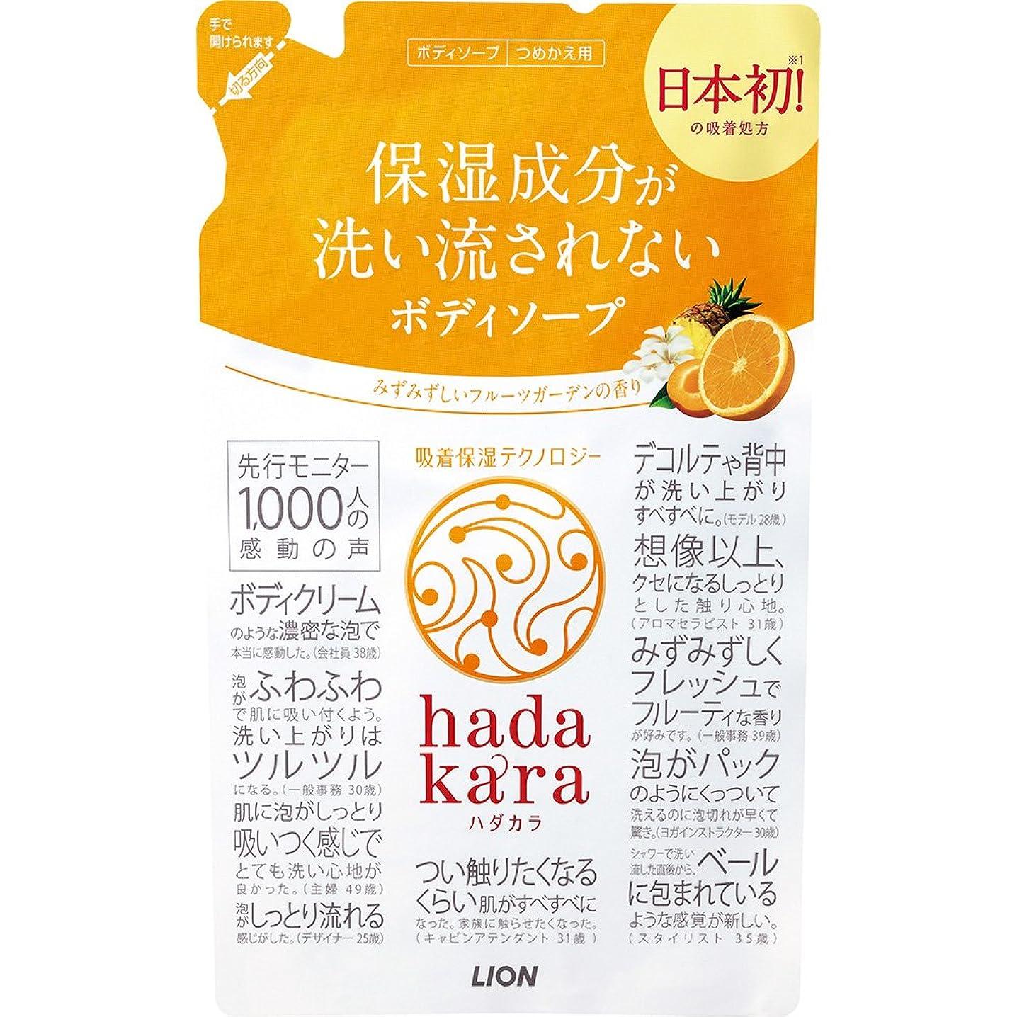 電池マニフェストチーターhadakara(ハダカラ) ボディソープ フルーツガーデンの香り 詰め替え 360ml