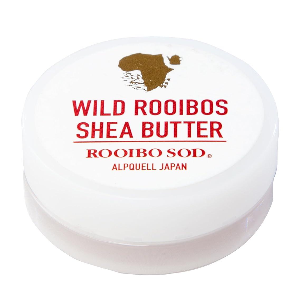正当化する引数変色するルイボソード シアバター ルイボスエキス配合、無添加、天然成分100%