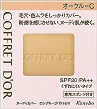 coffret d or japan