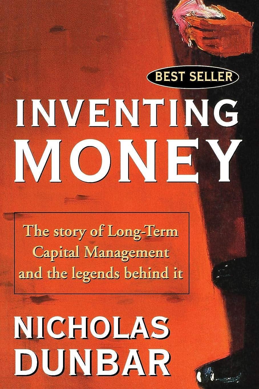貢献うれしい夜明けInventing Money: The Story of Long-Term Capital Management and the Legends Behind It