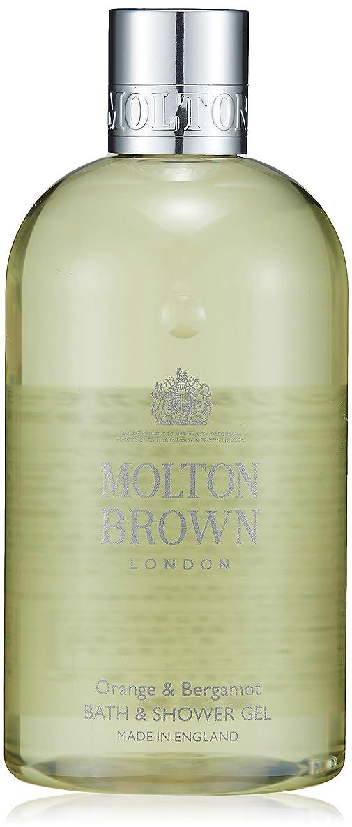 オーラル動力学被害者MOLTON BROWN(モルトンブラウン) オレンジ&ベルガモット コレクション O&B バス&シャワージェル