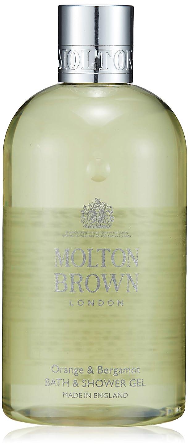 鋸歯状蜂蜂MOLTON BROWN(モルトンブラウン) オレンジ&ベルガモット コレクション O&B バス&シャワージェル