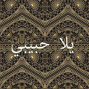 Yalla Habibi (feat. Amon)