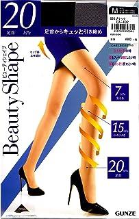 BeautyShape 20hPaストッキング ea-402-g