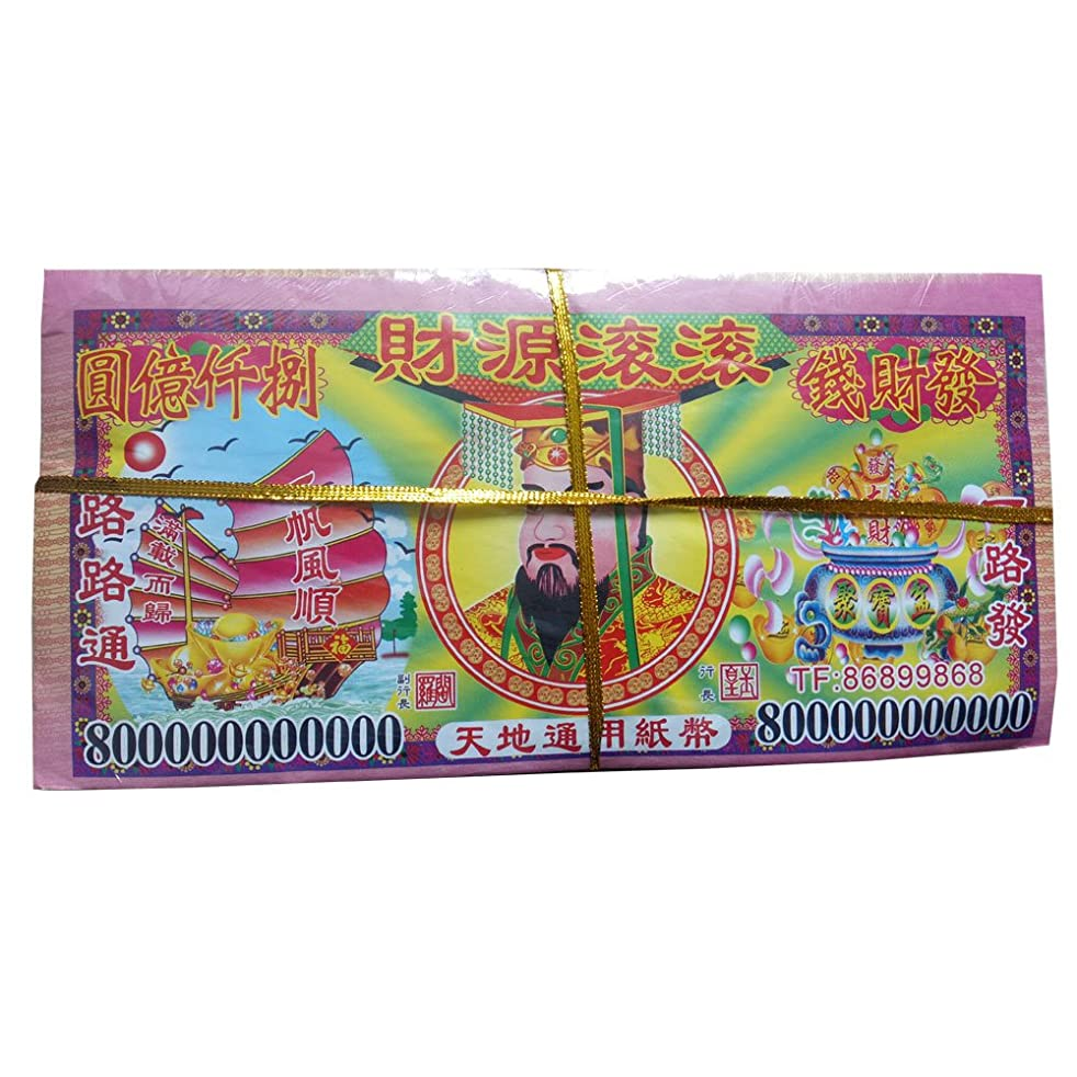 Ancestor Money - 68 Piece Chinese Joss Paper - Ancestor Money to Burn - 800,000,000,000 Dollar Hell Bank Notes, The Sacrificial Offerings, 9.1 x 4.8 inches