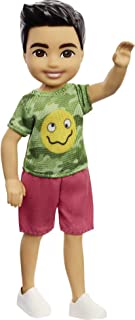 Barbie Chelsea Boy Doll (6-inch Brunette) Wearing Camo T-Shirt, Shorts and Sneakers, Gift for 3 to 7 Year Olds