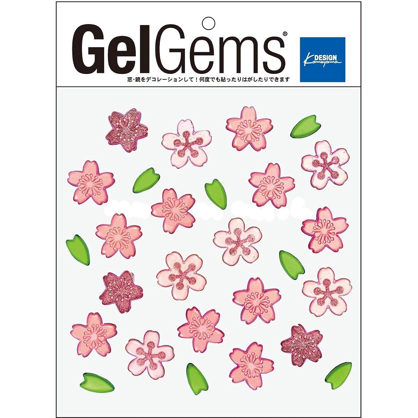 農夫急いで微生物GelGems ジェルジェムバッグS ハナガスミ