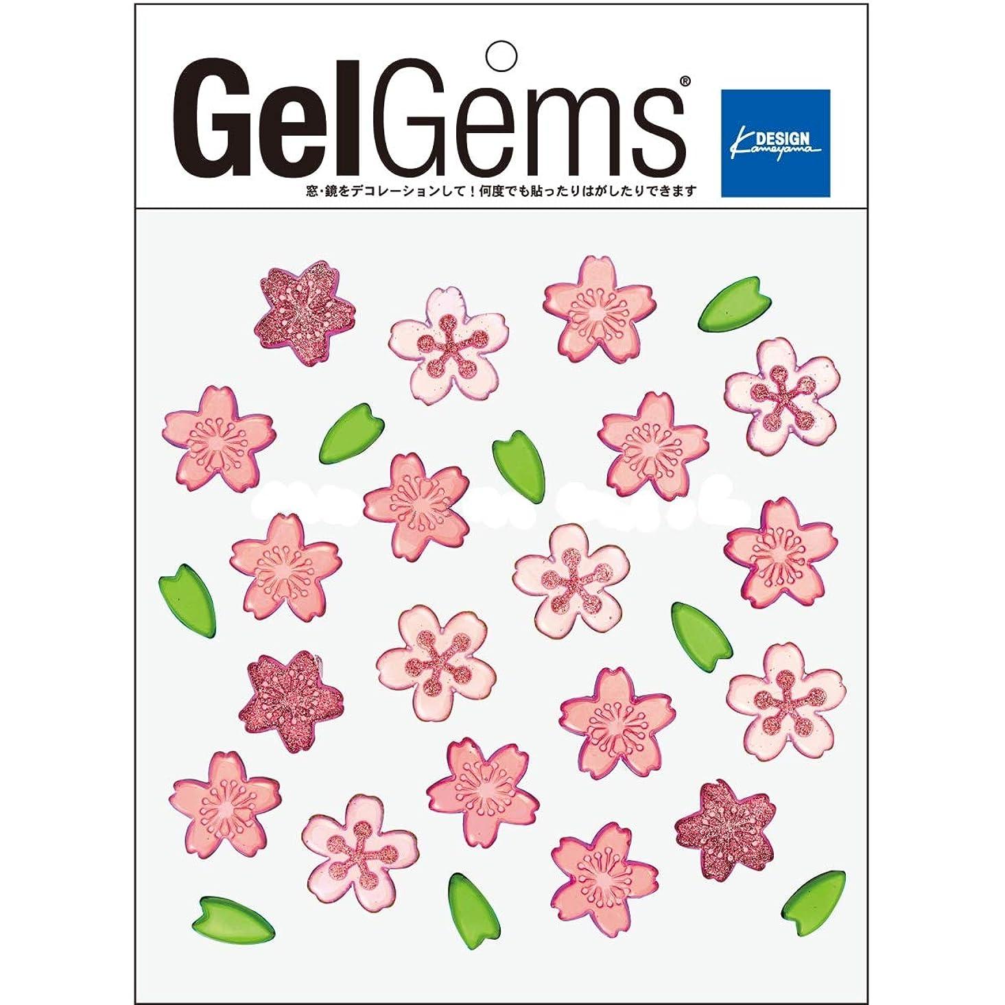 読む重さ数学GelGems ジェルジェムバッグS ハナガスミ