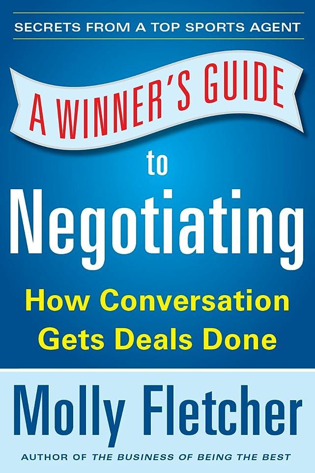 中央さようなら道に迷いましたA Winner's Guide to Negotiating: How Conversation Gets Deals Done (English Edition)