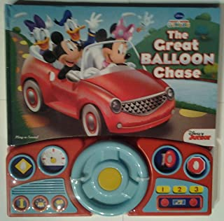 The Great Balloon Chase
