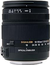 Sigma 18-125mm f/3.5-5.6 AF DC OS HSM Zoom Lens for Nikon Digital SLR Cameras