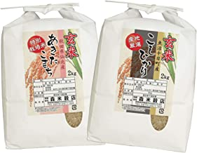 【玄米】 魚沼産コシヒカリ2kg×秋田仙北産あきたこまち2kg 食べ比べセット 平成30年産