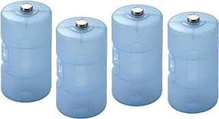 スマイルキッズ 日本製 電池アダプター 単2が単1になる電池アダプター ブルー 2個組み 2セット ADC-210BL-2P