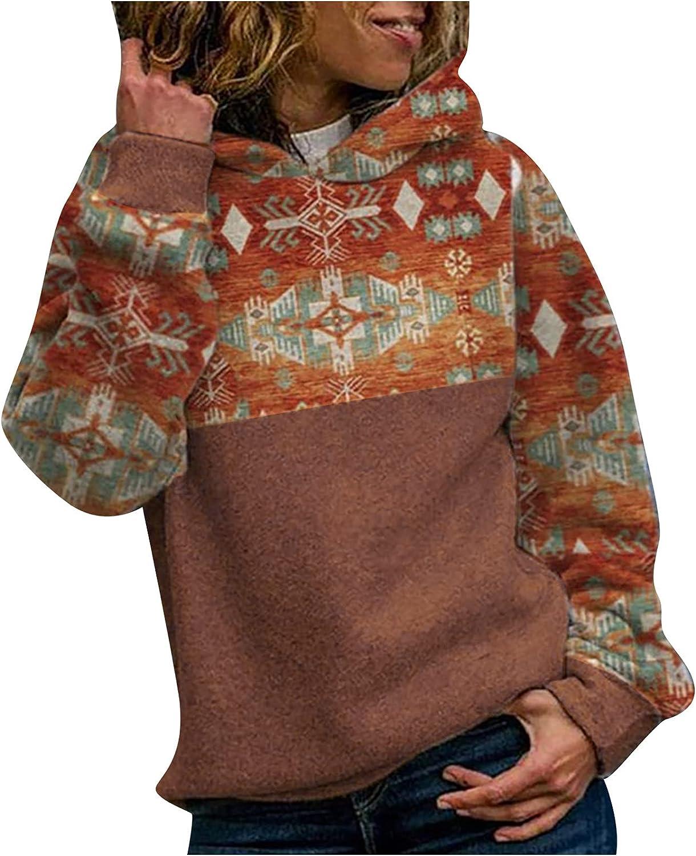 Women's Fashion Axisymmetric Print Sweatshirts Casual Crewneck Long Sleeve Hooded Autumn Winter Loose Pullover Tops
